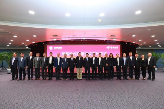 中国电信与北汽集团达成战略合作 积极推动5G赋能智慧交通